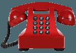 Телефон для заказа авторских работ и вышивки