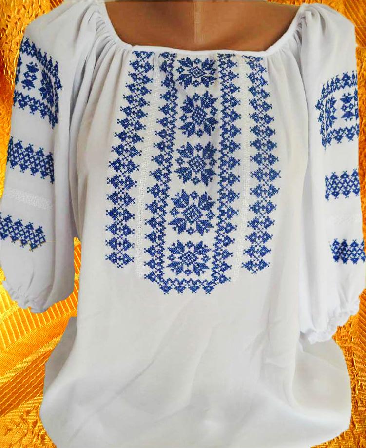 Блуза ''Незабудка'' на белом