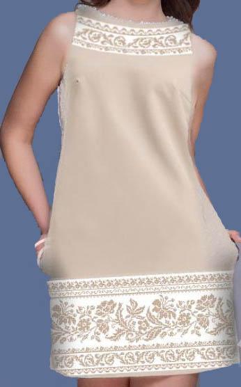 Платье ''Монохром''