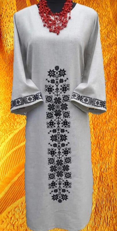Платье ''Натали''