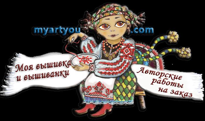 Moya vyishivka i vyishivanki - brend sayta s tekstom