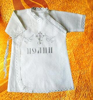 Крестильная рубашка для Иоанна