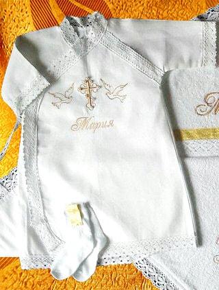 Крестильный набор для Марии