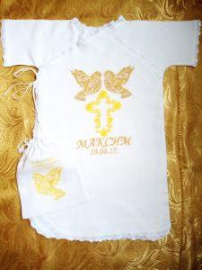 Крестильный набор для мальчика 4-5 лет (сорочка и мешочек для локона)