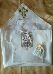 Крестильный набор для мальчика Дмитрия.
