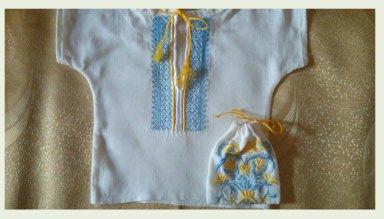 Сорочка ''Патриот'' для мальчика.