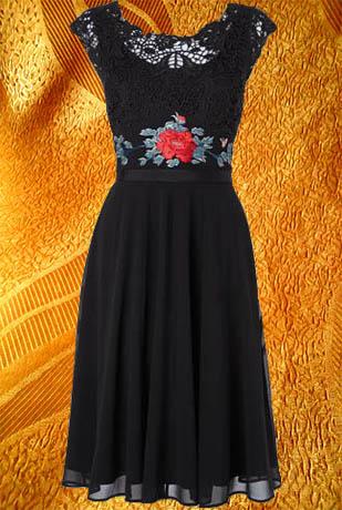 Платье ''Акцент''