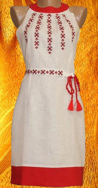 Платье ''Лучики''
