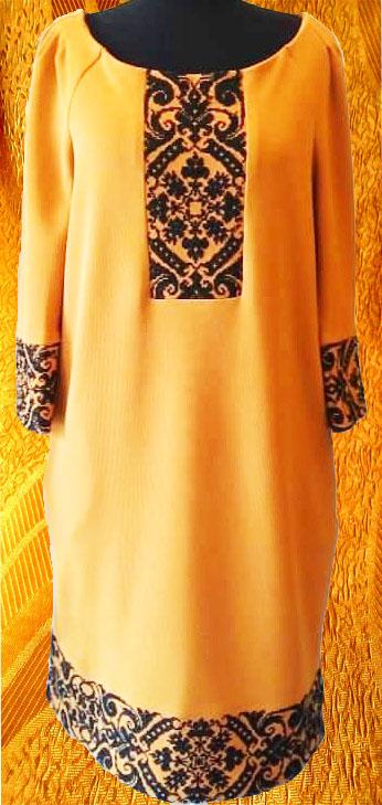 Платье ''Рассвет''