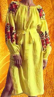 Платье ''Солнечное''