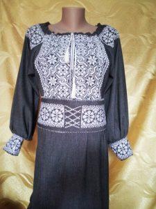 Платье ''Цепи'' с широким поясом и манжетами