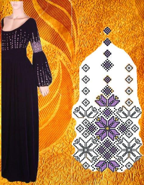 Платье черное в пол с длинным овальным рукавом