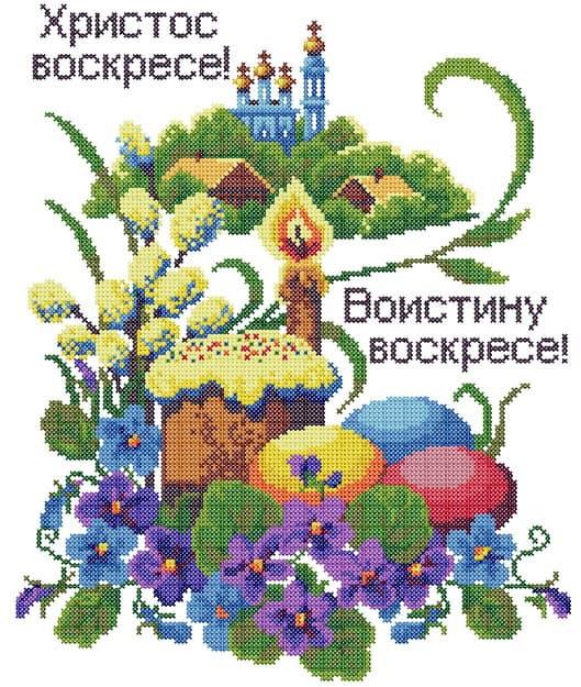 Пасхальный-11
