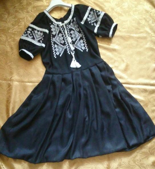Платье Диана в движении